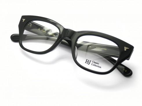 bj-537.c-1