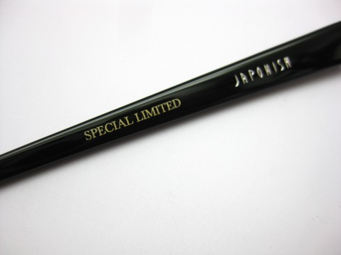 jp-speciallimited