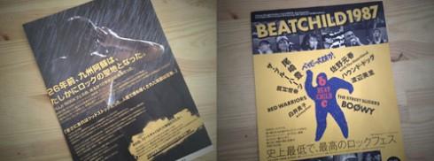 BEAT1021