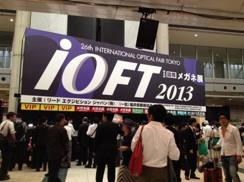 iOFT 1