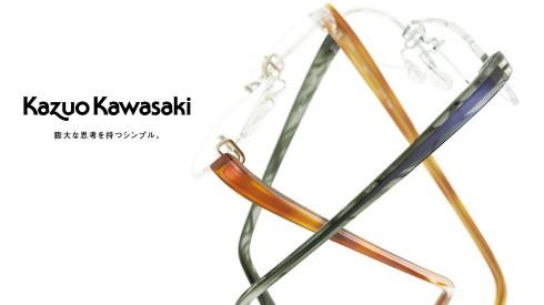 kazuokawasaki