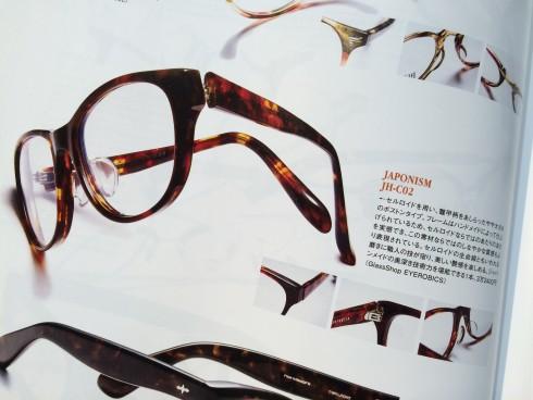 japo0128