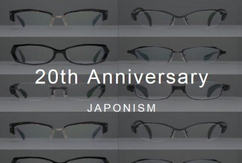 JAPONISM123ー